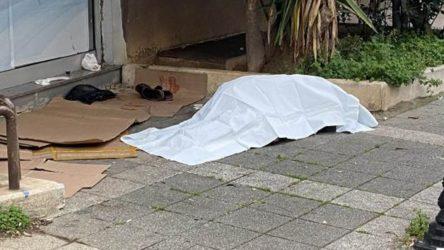 Kadıköy'de sokakta yaşayan bir kişinin cansız bedeni bulundu