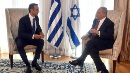 İsrail Yunanistan'la savunma anlaşmasını onayladı