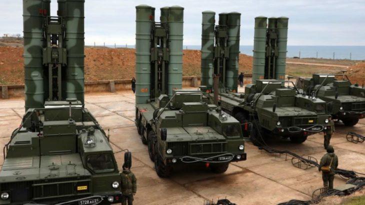 ABD'den Türkiye'ye S-400 çağrısı: Elinizde bulundurmayın