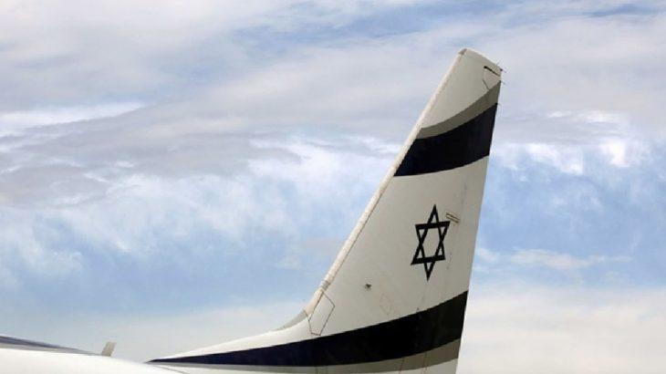 İsrail'den Türkiye'ye 10 yıl sonra yolcu uçağı inişi