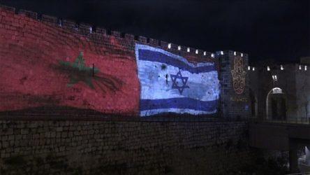 Fas ve İsrail arasında stratejik ortaklık anlaşması