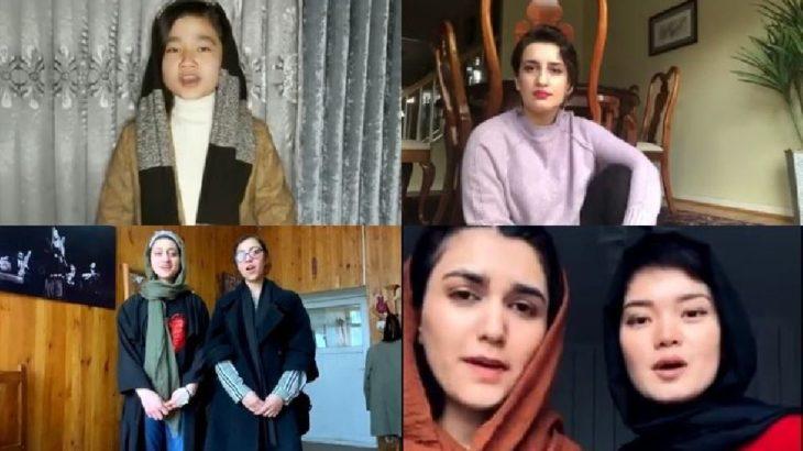 Afganistan'daki kız çocuklarına getirilen şarkı yasağı protesto ediliyor