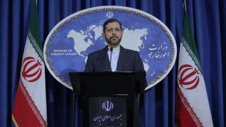 İran'dan AB ile müzakereleri askıya alma kararı