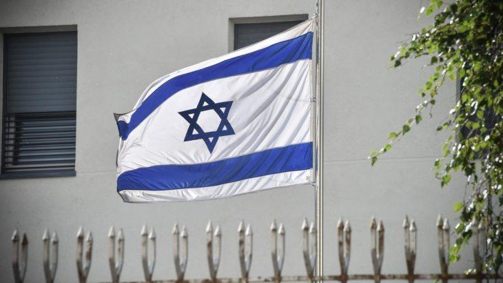 İsrail'in yeni yönetiminden tarihi adım