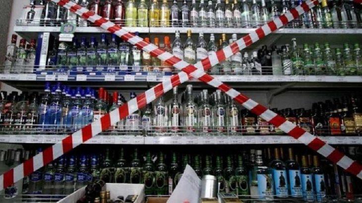 İzmir Barosu AKP'nin içki yasağını yargıya taşıdı