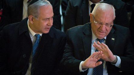 İsrail'de hükümet kurma yetkisi Netanyahu'dan alındı