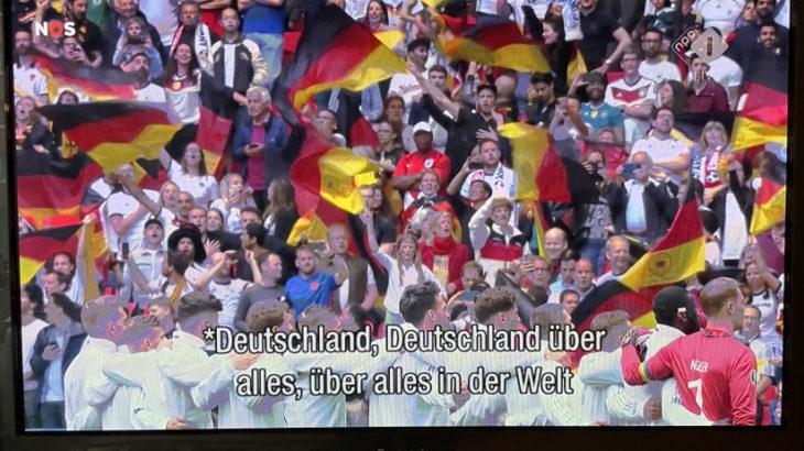 Nazi marşını altyazı geçtiler: Euro 2020'de büyük ayıp