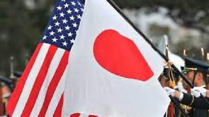 ABD Japonya ile top-secret tatbikatlar yaptı