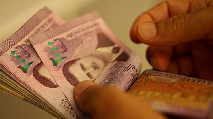 Ekonomik ambargo altındaki Suriye maaşlara yüzde 50 zam yaptı