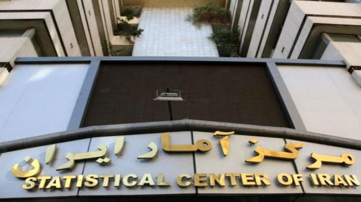 İran'da işsiz nüfusun yüzde 40.3'ü üniversite mezunu