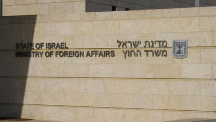 İsrail'den Kıbrıs açıklaması