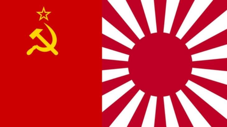 Japonya, SSCB'ye karşı biyolojik savaş başlatmak için hazırlık yapmış