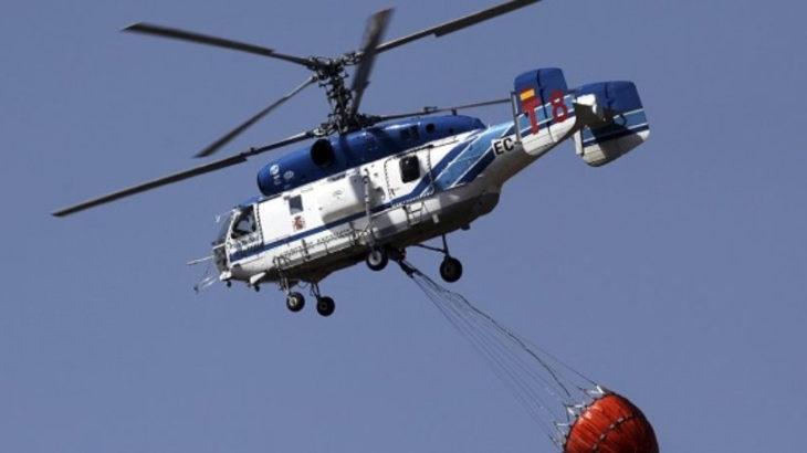 Pakdemirli sorumlu belediyelerdir demişti: Helikopter kiralamak için belediye bakanlığın onayını bekliyor