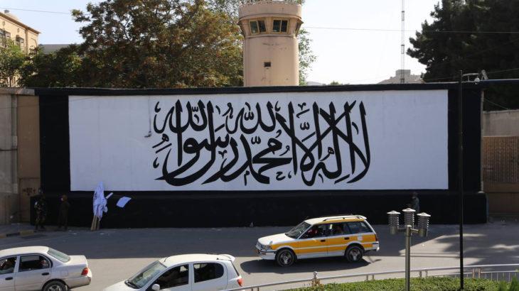 Kabil'de bulunan ABD Büyükelçiliği'nin duvarları Taliban bayrakları ve propaganda yazılarıyla donatıldı