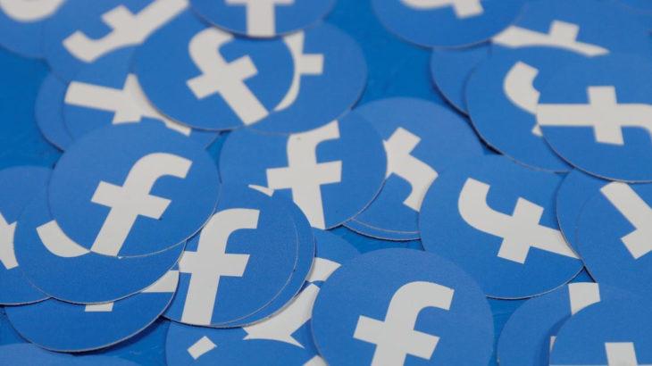 Facebook'un yapay zekasından kabul edilmez hata!