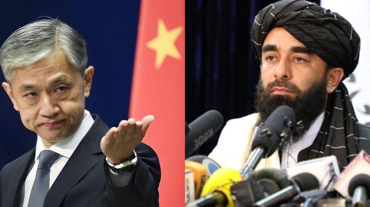 Cihatçı terör örgütü Taliban, 'geçici hükümeti' açıkladı: Çin'den 'tanımaya hazırız' açıklaması
