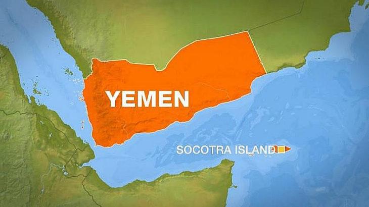 İsrail, Yemen'in BAE işgali altındaki Sokotra Adası'na yerleşiyor