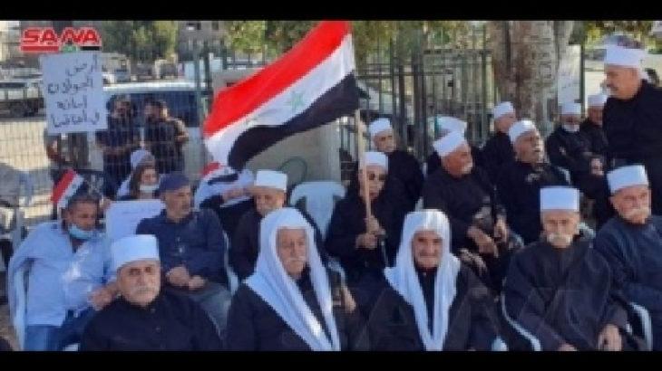 Golan halkı işgalci İsrail'e tepki gösterdi